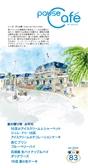 PC83_電子書籍